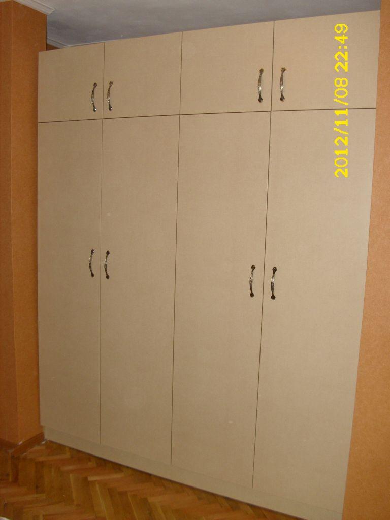 DSCI0308